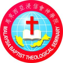 Malaysia Baptist Theological Seminary Center for the Family